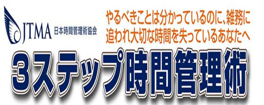 new_3step880_01